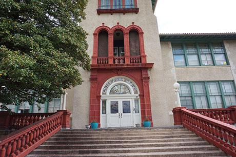 Ginter Park Elementary School